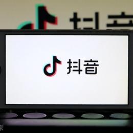 抖音无人直播撸音浪,赚多少自己去执行,详细操作视频教程+软件