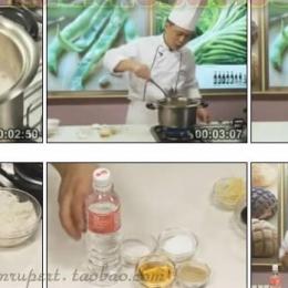 粥做法大全技术/41种鲜粥配方资料/煮粥技术打包/转让小吃技术