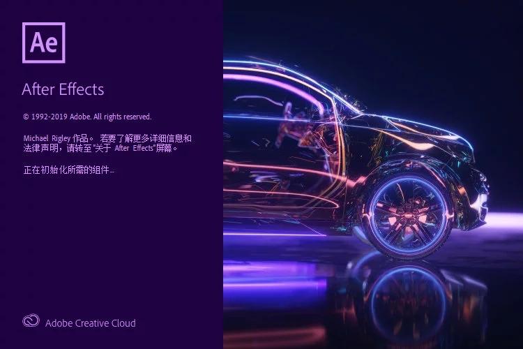Adobe CC2020 全家桶 WIN+Mac(直装破解版)